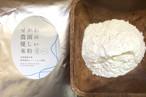 米粉500g 特別栽培米 ふっくりんこ使用(ノングルテン)