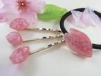 桜のペタルのヘアゴム&ヘアピンセット