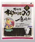 柳川産一番摘み焼き海苔 全形10枚