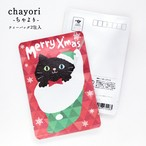 靴下にゃんこ(クロ)|クリスマス|chayori |和紅茶ティーバッグ2包入|お茶入りポストカード
