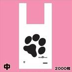 【2000枚】肉球イージーバッグ(中)(レジ袋)