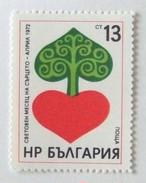 世界ハート週間 / ブルガリア 1972