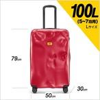 Crash Baggage(クラッシュバケッジ)アイコンコレクション 100L エルサイズ