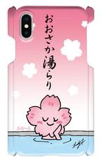 ふろ~ら スマホケース(iPhoneシリーズ用・マット仕立て 発売記念特価)