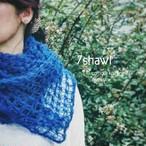 7shawlの編み物キット byコリドーニッティング