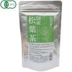 国産松葉茶(20g(1g×20包入))