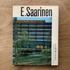 イーロ・サーリネン / 現代建築家シリーズ