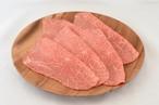 和牛しゃぶしゃぶ用お肉(600g相当)