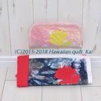 レフア きれいなむら染めでハワインキルトペンシルケースを作りましょう。ポーチでもok Kaiオリジナルキットで作るハワイアンキルト