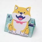 【スタンドスティックマーカー】しばんばんアウトドア(スタンド付箋)【メモ帳 犬雑貨 キュート 57713】