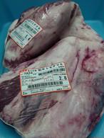 カレー用尾崎牛スネ肉500g