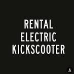 レンタル電動キックボード