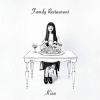 【2nd album】Family Restaurant