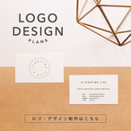 【オーダー】ロゴ・デザイン制作
