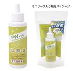 10倍希釈「天然除菌・PW×10」 <化学薬品一切不使用>ペットやお子様の周辺(おもちゃ、家具など)