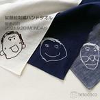 世界に一つの似顔絵刺繍ハンカチ