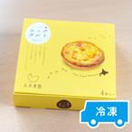 たまご屋さんのエッグタルト1箱(4コ入)