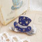 『 星空の隠れんぼ 』 刺繍ブローチ