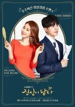 韓国ドラマ【真心が届く】Blu-ray版 全16話