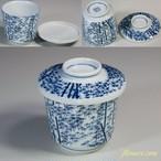 川吉陶園茶碗蒸しW5938