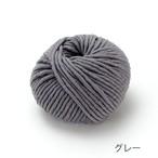 【編み物キット】リブ編みニット帽子(糸:No.24)【KIT019】