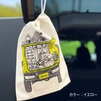 CAMPS 巾着袋【テトリス積載de車中泊】