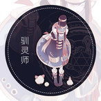 驯灵师【ceenie】特殊インク・剥離紙