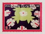 キルト / フランス領ポリネシア 2005