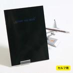 【リニューアル】フライトログブック(ブラック)