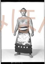 昭和33年11月場所優勝 大関 朝汐太郎関(4回目の優勝)