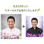 遺影加工 女性 ぽんぽん菊 紫 蘭 花に囲まれて D-005