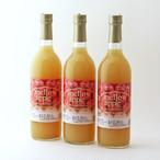 成田さんの生搾りりんごジュース 青森県産 3本【産地直送】