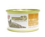 FORZA10 プレミアム ナチュラルグルメ缶 (チキンとマグロと人参アロエ添え)