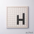 【H】枠色ホワイト×セラミック インテリア アートフレーム 脱臭調湿(エコカラット使用)