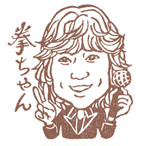 【似顔絵はんこ】リアル