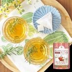 ルイボスとローズマリーとカモミールの水出しブレンド茶  8p【クリポス対応】