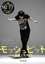 モッシュピットDVD (BASE特典DVD付き) 11/9発売決定!