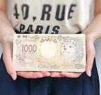 新千円札(柴犬) 合皮財布