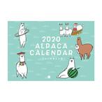 2020年 壁掛けアルパカカレンダー