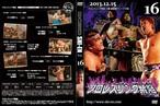 DVD vol16(2013.12/15道頓堀アリーナ大会)