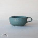 【寺嶋 綾子】スープカップ(緑)