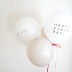 バルーン /   6個セット HAPPY BIRTHDAY. to you. 風船