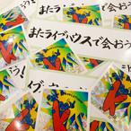 鹿児島遊び場大作戦! 「ステッカーセット」