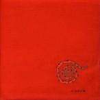 ひびのこづえ ハンカチ ふくらまし / ヘビ レッド 刺繍入り 2枚合わせ 48x48cm KH07-02