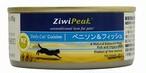 ジウィピーク キャット缶 NZグラスフェッド ベニソン&フィッシュ(85g)