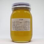 国産はちみつ 百花蜂蜜 600g
