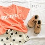 〇[即納]me,meカラーTシャツ<135>