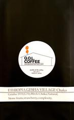 【3周年記念限定】Ethiopia Gesha village Chaka 100g