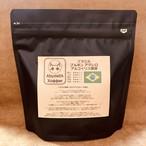ブラジル ブルボン アマレロ アルコイリス農園 150g