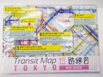 【現実】超・路線図<東京 首都圏>(地理人 作)